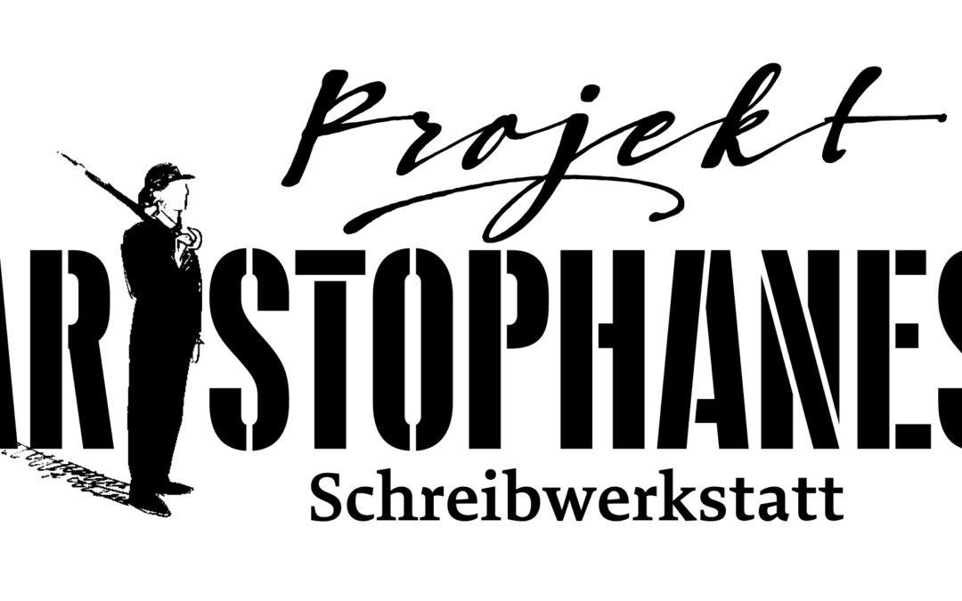 ABGESAGT: Projekt Aristophanes –dritte Runde!